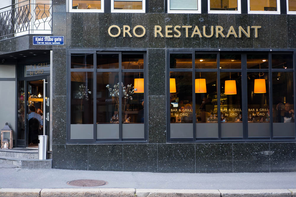 "The less formal restaurant ""Bar & Grill by Oro"" with an entrance at the corner."