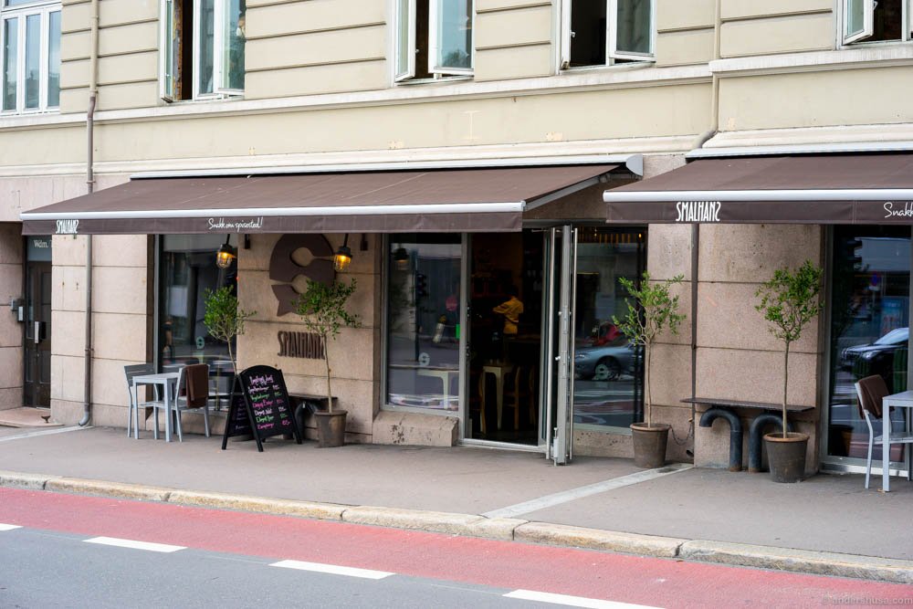 """Smalhans is located along what many describes as """"Gullrekka"""" - the golden line, because of the quality of the restaurants, coffee shops and delis here."""