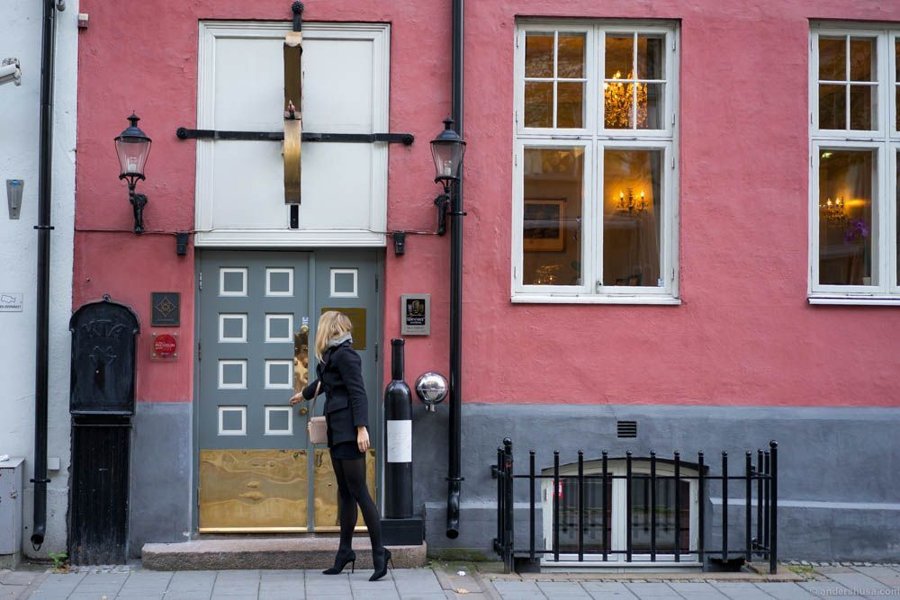 We are about to enter one of Oslo's most long-established restaurants