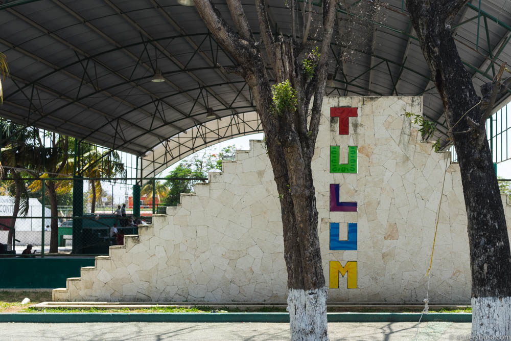 Downtown Tulum