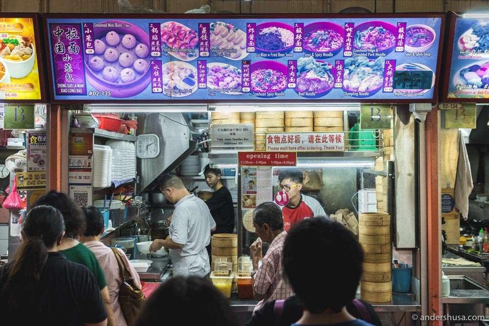 Stall #02-135 Zhong Guo La Mian Xiao Long Bao inside the Chinatown Complex Food Centre