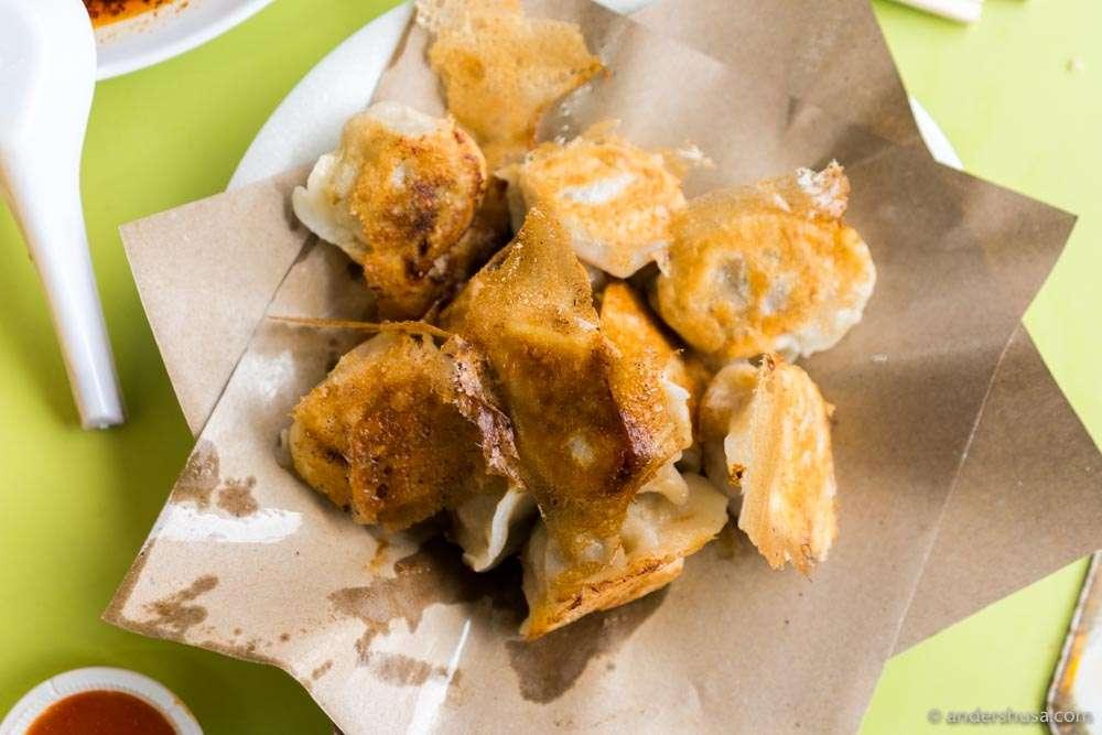 No. 2 Pan-fried Dumplings