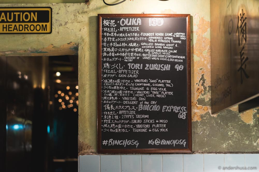 The menu on the wall at Bincho