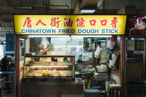 #02-163%20Chinatown%20Fried%20Dough%20Stick