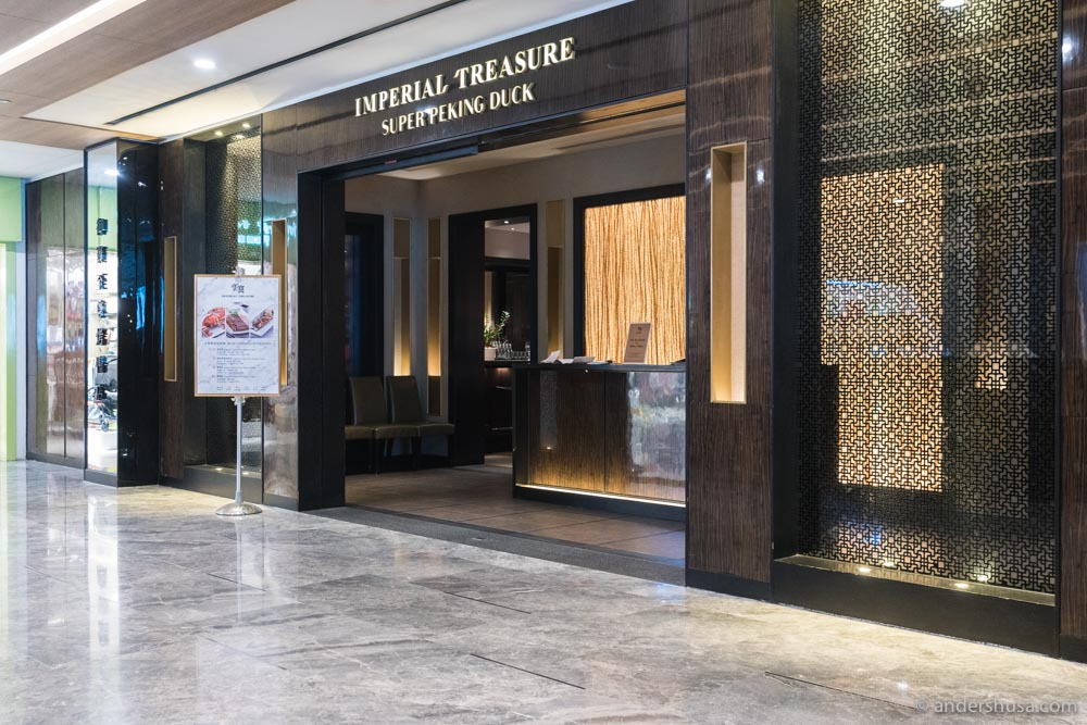 Imperial Treasure Super Peking Duck – The Paragon Shopping Center Location