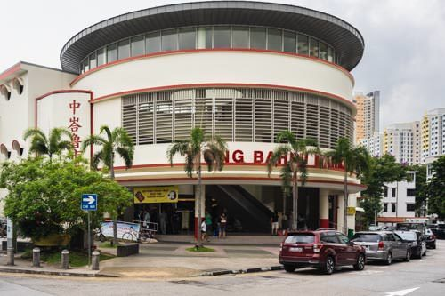 http://Tiong%20Bahru%20Food%20Centre