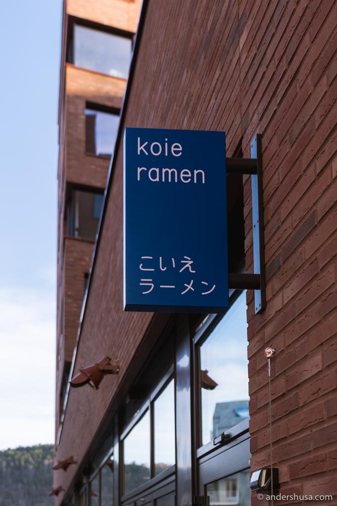 Koie Ramen's new shop in Munch Brygge.